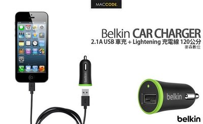 Belkin Car Charge 2.1A USB 車充 + Lightening 充電線 1.2M全新 現貨 含稅 免運費