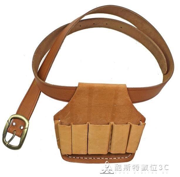 電工皮帶頭層純牛皮電工腰帶皮套工具包鉗套電工五聯皮 酷斯特數位3c