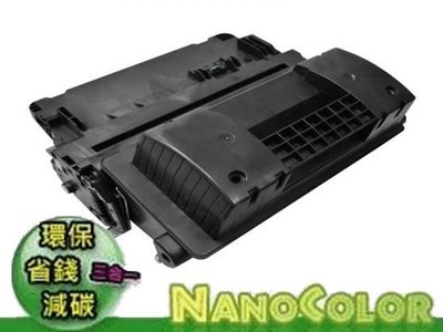 【NanoColor】HP M4555...