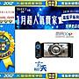 【35年連鎖老店】SUN- YES 玄天MAX 手機平板...
