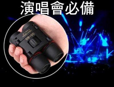 BANG T3◎新款雙筒紅膜 望遠鏡 演唱會 微光夜視 全配 賞鳥 登山 10倍 1000M 最強入門款【H33】