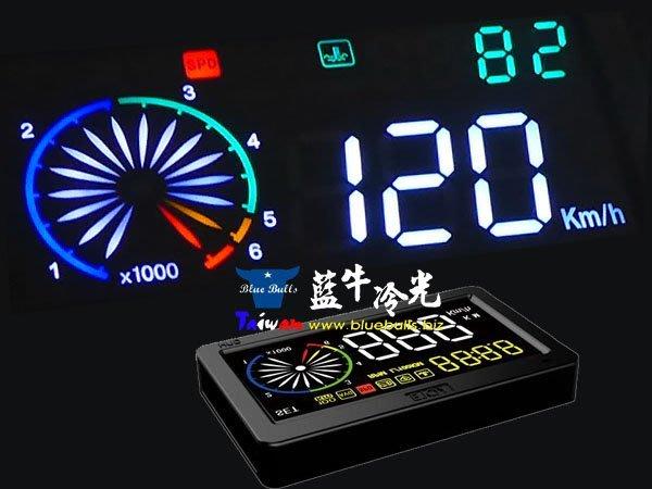 【藍牛冷光】EZ300 OBD HUD YARIS VIOS SENTRA LIVINA ESCAPE K10 K11