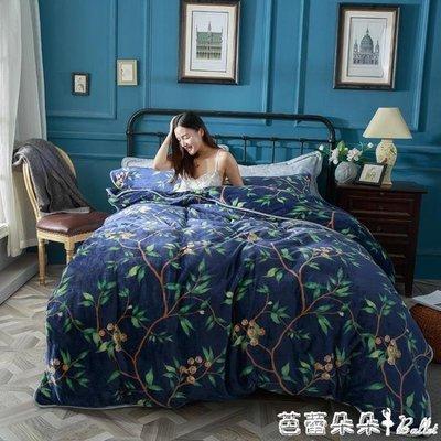 被套 床上保暖金貂絨四件套加厚冬季法蘭絨法萊絨珊瑚絨1.8m床IGO