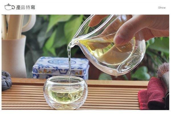 【茶嶺古道】雙層玻璃茶海(中) 公道杯 分茶杯 隔熱杯 隔熱茶海 雙層玻璃 茶具