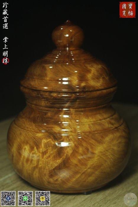 台灣北部肖楠精選榴花造型聚寶瓶