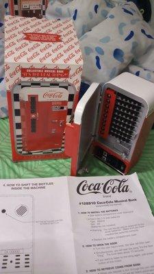 可口可樂 懐舊氣水機
