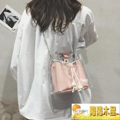 包包女夏季塑膠透明水桶包時尚子母包簡約手提包斜挎女包【陽陽木屋】