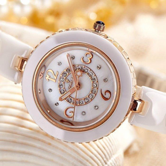【優上精品】女士白色陶瓷手表 鑲鉆時裝表裝飾手表女款批發(Z-P3125)