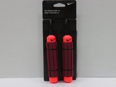 高手體育 NIKE加重泡棉把手2 .0 跳繩 紅 紫紅 另賣 伏地挺身架 加重器 滾輪