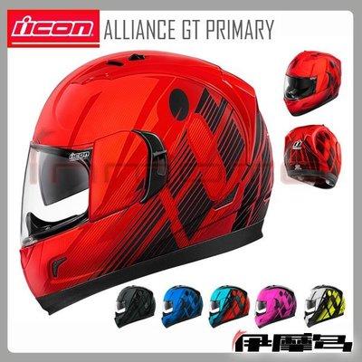 伊摩多※美國 Icon Alliance GT 全罩安全帽 快拆式防霧鏡片吸濕排汗內襯可拆洗 內墨片 PRIMARY 紅