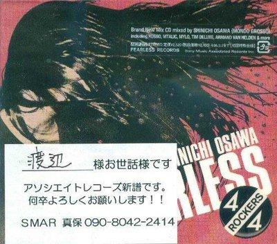 K - FEARLESS 4/4 ROCKERS mixed by Shinichi Osawa - 日版 - NEW