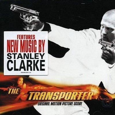 《絕版專賣》玩命快遞 / The Transporter 配樂版 電影原聲帶 (德版)