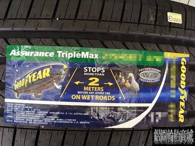 全新輪胎 Assurance Triplemax 195/ 60-14 86H 固特異 GOODYEAR 印尼製造 新北市