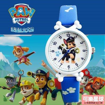 兒童皮帶手錶男孩女孩電子防水錶卡通汪汪隊小學生男女童石英手錶【可樂星球】