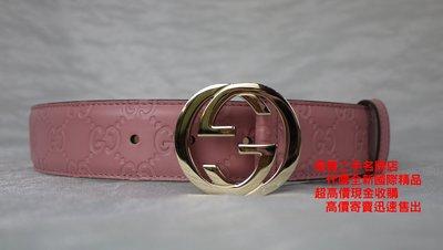 優買二手精品名牌店 GUCCI MARMONT 金色 大G 粉 皮革 370543 皮帶 腰帶 寬3.5公分 超新美品