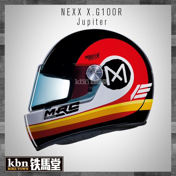 ☆KBN☆鐵馬堂 葡萄牙 NEXX X.G100R JUPITER 全罩 復古帽 樂高帽 BILTWELL RUBY