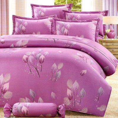 M.I.T特惠款~精梳純棉印染加大床包兩用被四件組 6906紫【芃云生活館】