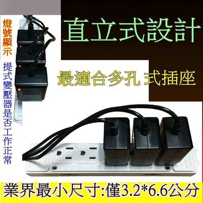 R535 高雄led LEDT8燈座 2尺 單管 LED燈座 燈座 T8燈座 日光燈座 LED 支架 T8支架 高雄市