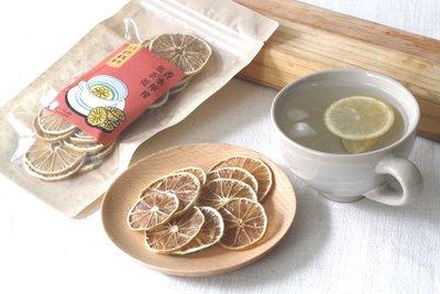 香水檸檬-泡茶乾-阿公的香水檸檬