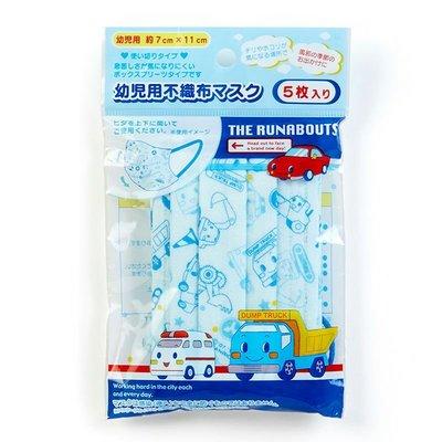 Sanrio 日本正版 Runabouts兒童 口罩 5個