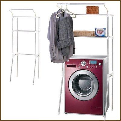 浴室【居家大師】 BCF14 不鏽鋼伸縮式洗衣機置物架/收納架
