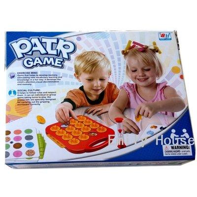 【艾蜜莉生活館】智力親子桌遊 配對遊戲 記憶配合遊戲 益智玩具 PAIR GAME