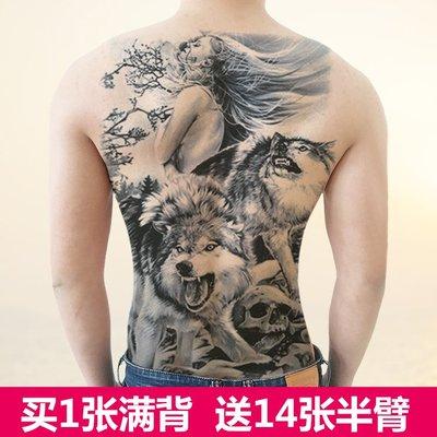 【AMAS】-狼與少女滿背紋身貼男女防水持久后背大圖狼仿真刺青紋身貼紙