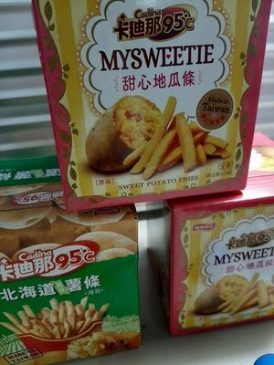 卡迪那 風味薯條一盒5小包