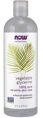 【雷恩的美國小舖】美國Now Foods Vegetable Glycerine植物甘油 蔬菜甘油 潤膚油 473ml
