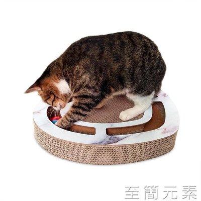 貓抓板磨爪器瓦楞紙貓玩具貓抓墊轉盤 WD