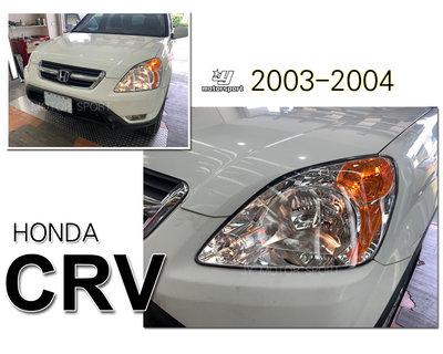 》傑暘國際車身部品《全新 HONDA CRV 03 04 2003 2004年 原廠型 副廠 晶鑽 大燈 一邊2300元