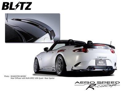 日本 BLITZ Rear Spiler 後上 尾翼 Mazda MX-5 ND 15+ 專用