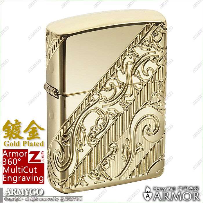 【ARMYGO】ZIPPO原廠打火機-2018 Collectible of the Year 年度收藏版 NO.296