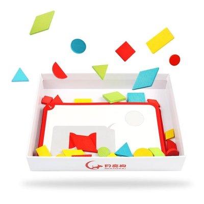 幼兒童拼圖早教益智力開發玩具七巧板1-2-3歲男孩女寶寶4-5-6木質