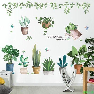 墻貼 壁紙 貼紙 背景墻 貼畫網紅ins風創意溫馨臥室墻壁布置墻貼紙房間墻面裝飾品小清新貼畫壁貼之家