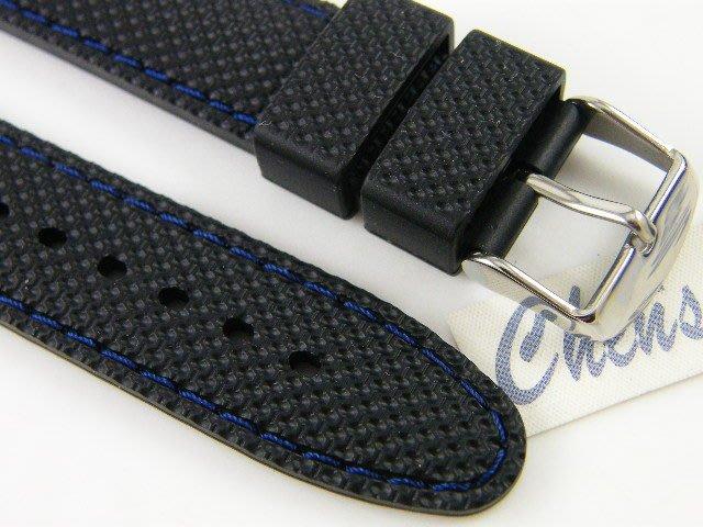 【錶帶家】『品質嚴選』進口似防彈纖維高質感矽膠錶帶車藍色車縫線 18mm 20mm 22mm 代用 ORIS 天梭 浪琴