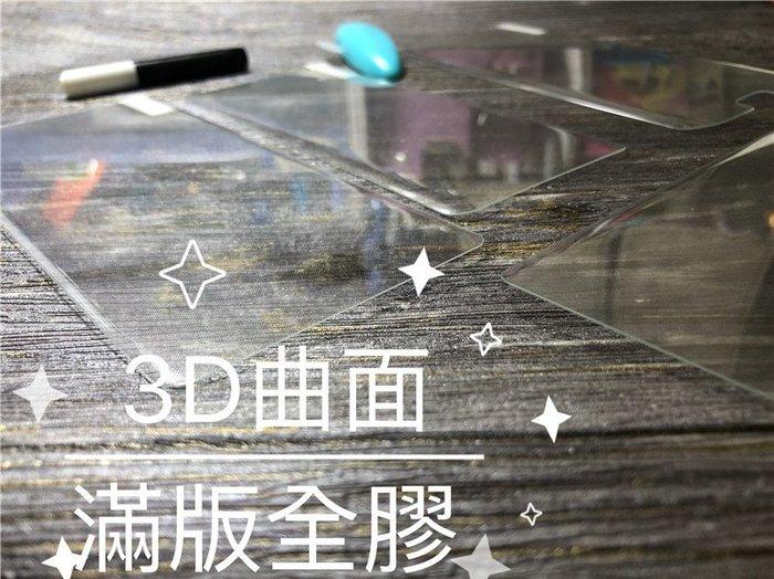【單購】 玻璃貼 三星 S10+ S10E Note8 Note9 S8+ S9+ S7 EDGE 保護貼 UV膠