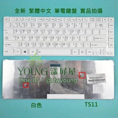 【漾屏屋】東芝 Toshiba Satellite C40A C40D C40DA C40T C45 筆電 白色 鍵盤