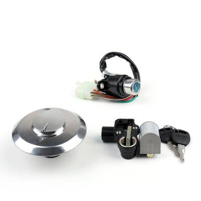 《極限超快感!!》Honda CBT125專用全車電門鎖頭組合(無晶片)