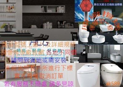 "BF6720 全省""和成Faucet龍頭系列 浴缸龍頭BF6720""全新公司貨"