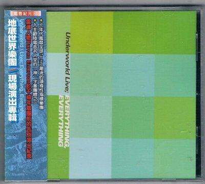 [鑫隆音樂]西洋CD-地底世界樂團 Underworld : 現場演出專輯 (全新)免競標