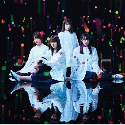 特價預購 櫸坂46 欅坂46  Ambivalent (日版初回TYPE-D CD+DVD) 最新 2019 航空版