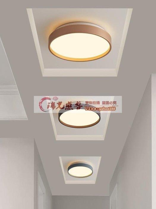 【美燈設】led北歐燈飾臥室房間燈現代簡約創意家用陽臺過道走廊入戶燈