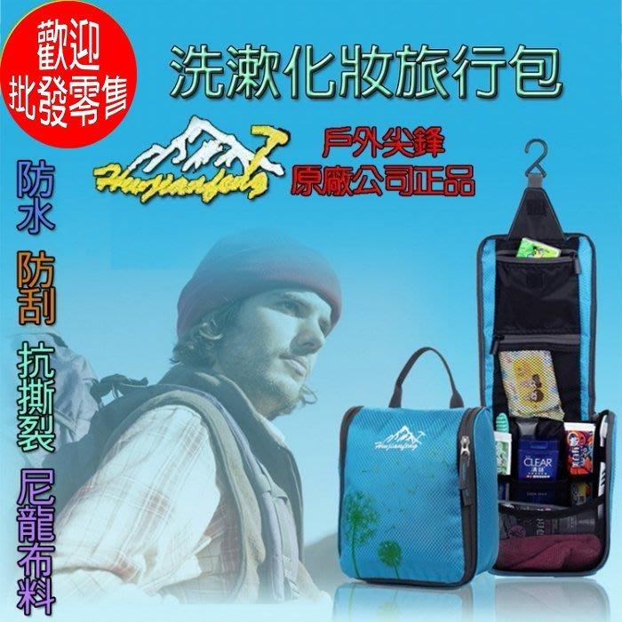?*雲蓁小屋*?【22021】戶外尖鋒原廠公司正品 洗漱化妝旅行包10L 背包 自行車包 運動包 胸包 腰包 肩背包