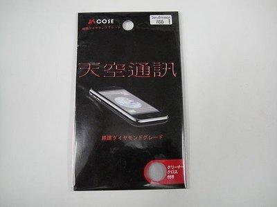 妮妮通訊~♥ 保護貼 ASUS ZenFone GO TV, OPPO R9 PLUS R9, 華為 P9 P9 PLUS 台中市