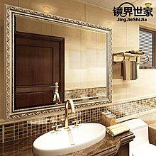 商品折扣中 歐式浴室鏡子衛生間墻梳妝壁掛防水洗漱化妝鏡衛浴鏡洗手間帶框鏡