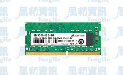 創見 Transcend JetRam DDR4-3200 16G 筆記型電腦記憶體【風和資訊】