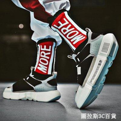 哆啦本鋪 特大碼48老爹男鞋板夏季INS超火的鞋子男生45休閒46運動47加大號 D655