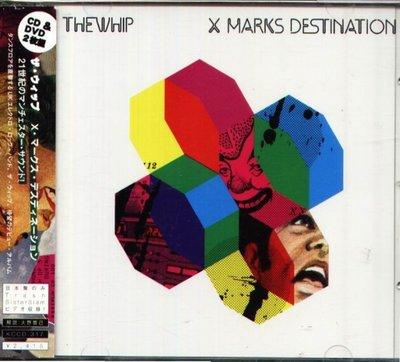 八八 - The Whip - X Marks Destination - 日版 CD+DVD