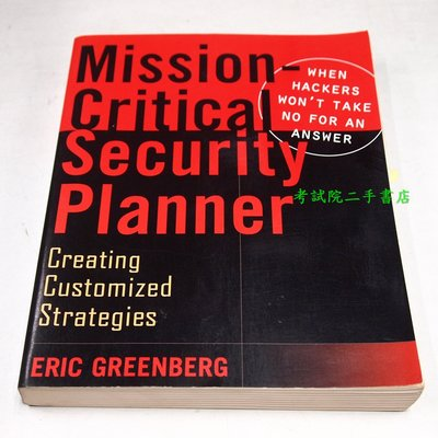 【考試院二手書】《Mission-Critical Security Planner》│九成新(31A15)